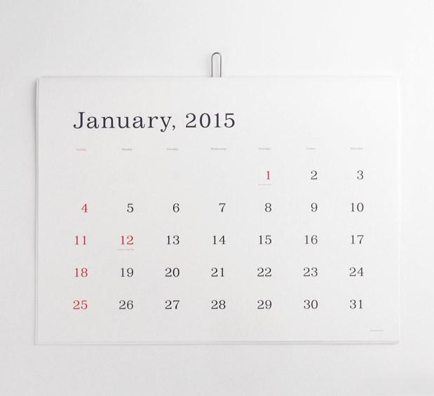 葛西薫カレンダー